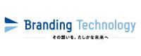 ブランディングテクノロジー株式会社オフィシャルサイト