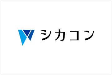 「第48回横浜デンタルショー」ブース出展のお知らせ