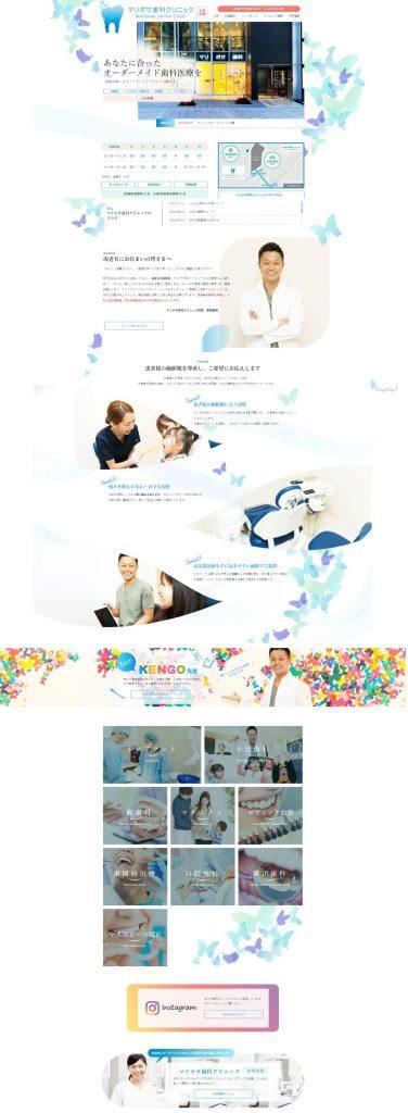 design_case2